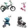 Велосипеды, самокаты, ролики, скейты,...