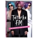 Tatarka FM. Как влюбить в себя Интернет