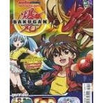 BAKUGAN.Журнал №4(7)/2011