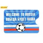 "Обложка на проездной ""Welcome to Russia"" ОП-4047"