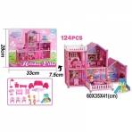 Дом для кукол, с мебелью и фигурками DSJ588 в кор, в кор.2*12шт