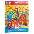 пластилин мягкий 6цв+восковые мелки 8цв+2 раскраски  Circus Coloring Set Artberry