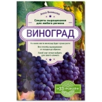 Виноград. Секреты выращивания для любого региона