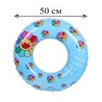 Круг для плавания Радужный цветок 50 см цвет микс (арт. Y0976)