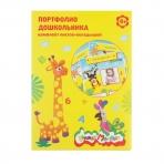 Листы-вкладыши д/портфолио для дошкольников Каляка-Маляка желт. А4 20 л. 4+