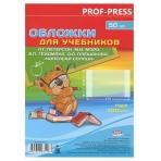 """Обложка для учебников Петерсон,Моро,Гейдман,""""Капельки солнца"""" (ОБ-3126) ПВХ 100 мкм,270*415,кр 50"""