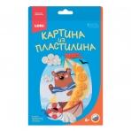 "Пз/Пл-011 Картина из пластилина ""Мишка моряк"""