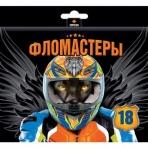 """Фломастеры """"VK"""" 18 цв. -Moto-beast- в карт.короб. с европодвесом"""